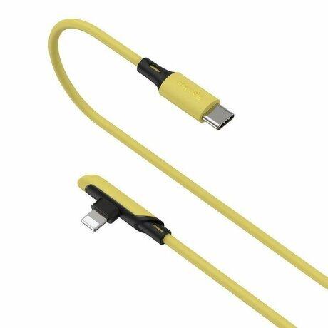 Cablu De Date Baseus Colourful Elbow 90° Type-C To Lightning 18W 1,2m  Galben