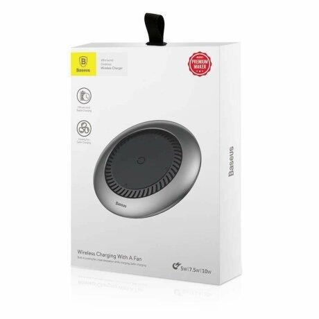 Incarcator Qi pentru desktop fara fir Whirlwind Baseus cu ventilator incorporat argintiu